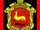 Łan Tu Sri RFM